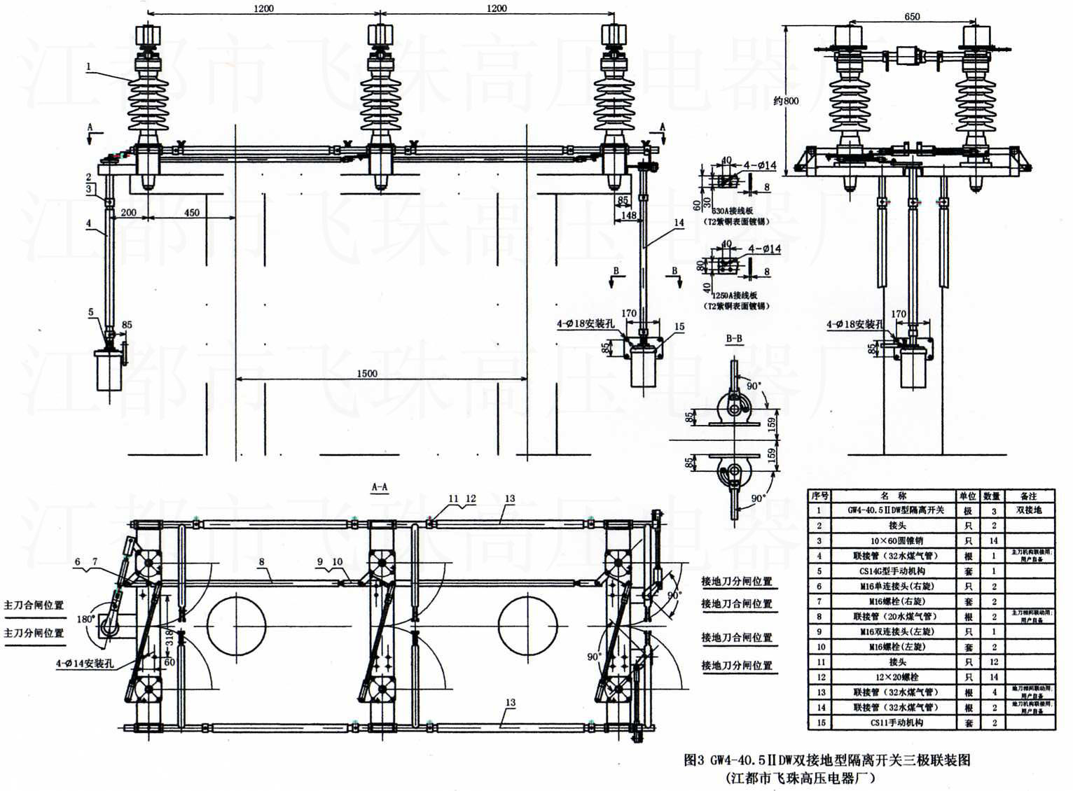 电路 电路图 电子 工程图 户型 户型图 平面图 原理图 1532_1130