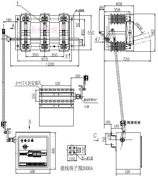 5.4 在通电操作前应使用机构处于分、合闸中间位置,热继电器整定电流为2A,然后接通电源,掀分或合按钮,观察主轴旋转方向是否正确,若方向相反,应立即切断电源,改换电机接线.旋向正确连续电动操作分、合数次,二次回路电气联锁信号正确无误,导电接触可靠相关联接部分无松动,机械传动部分平稳无异常,至此调整工作结束.