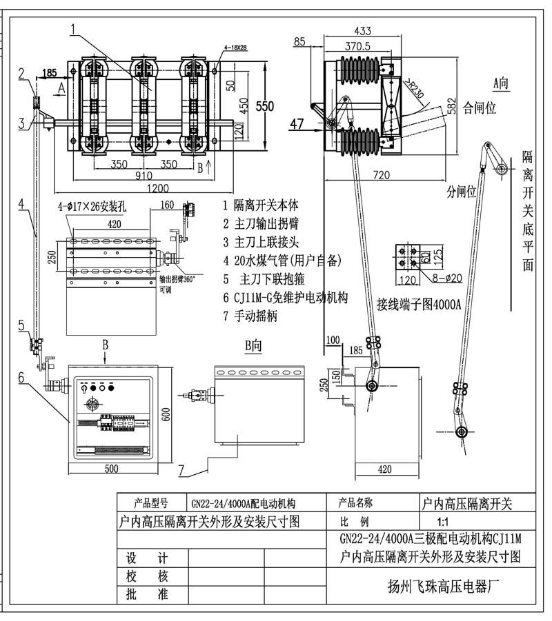 ka3525a典型电路图