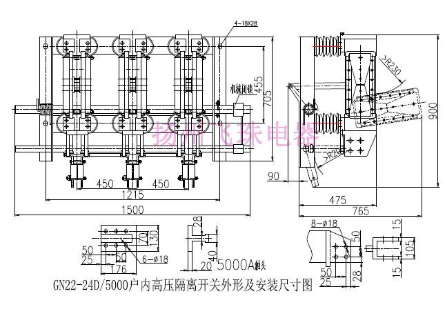 24d/5000户内单接地电动隔离开关与电动操作机构联装图 (带接地刀闸