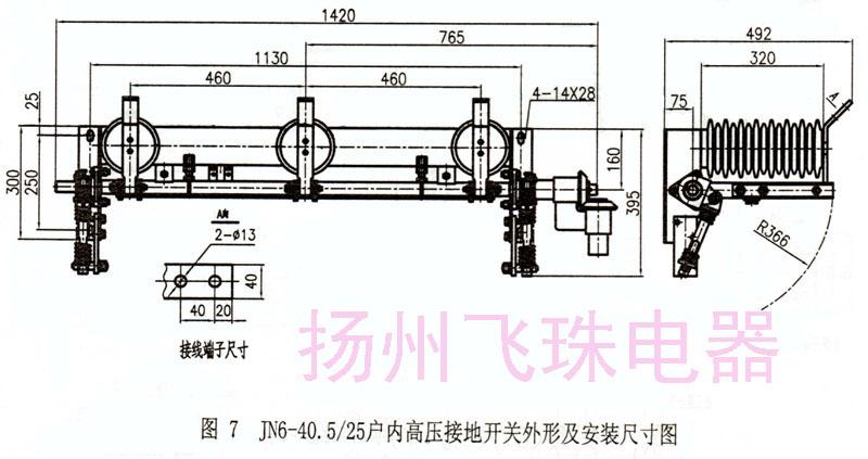 所以关合短路电路,动,热稳定电流试验时,触刀不会打开.   五 ,jn6-40.